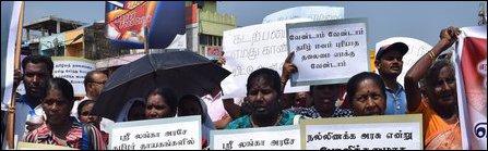 Mannaar protest
