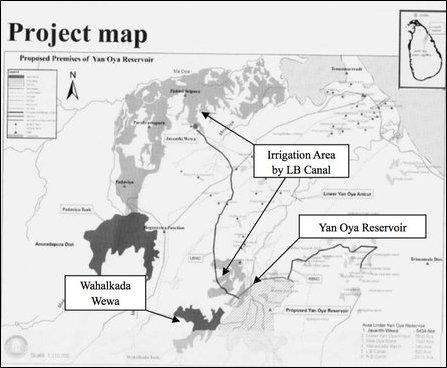 Premises of Yan Oya Reservoir