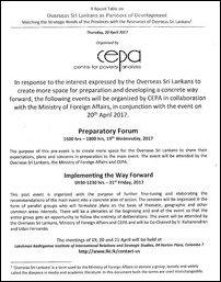 CEPA programme