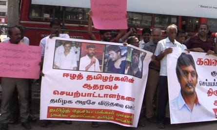Protest in Jaffna demands release of Thirumurugan Gandhi and Tamil activists detained under notoriou