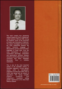 Proto Sumero Dravidian: Papers by Prof Sathasivam