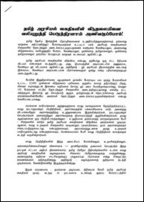 Statement by 20 organisations