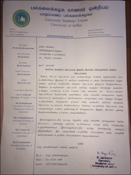JUSU letter to Tamil parliamentarians