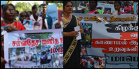 Enforced disappeared protest on HR Day in Jaffna and Batticaloa