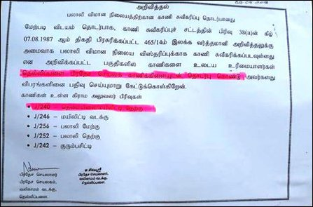 Letter from Divisional Secretary of Valikaamam North