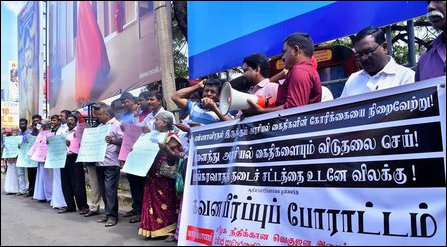 Protest in support of TPPs in Jaffna