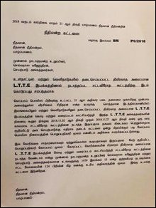 False court order distributed in Jaffna by SL military intelligence on 23 November