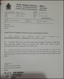 Letter from Zonal Education Director in Sinhala informing Tamil school principal that classrooms wer