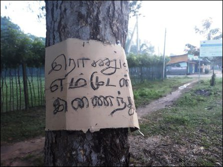 SL Mil Int poster after flood assistance in Mullaiththeevu