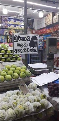 Hate campaign poster seen in Sinhala in Colombo