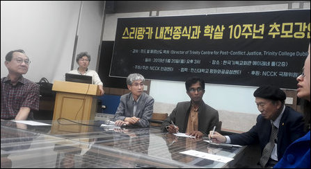 The commemoration meeting held in Seoul