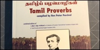 Tamil Proverbs compilation
