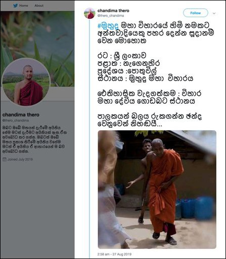 Chandima thero tweets a photo from Poththuvil