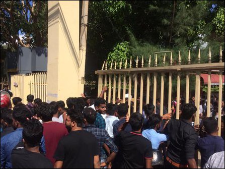 UoJ Gates opened by students