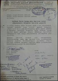 The letter sent by Batticaloa District Media Unit officer Jeevananthan to RDHS